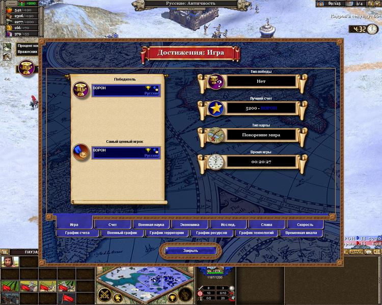 Rise_of_Nations_Screenshot_05